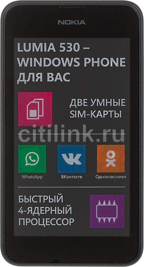 Смартфон NOKIA Lumia 530 Dual Sim серый