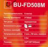 Уничтожитель бумаг BURO BU-FD508M,  P-4,  5х34 мм вид 10