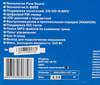 Аудиомагнитола BBK BX316U,  черный и оранжевый вид 19