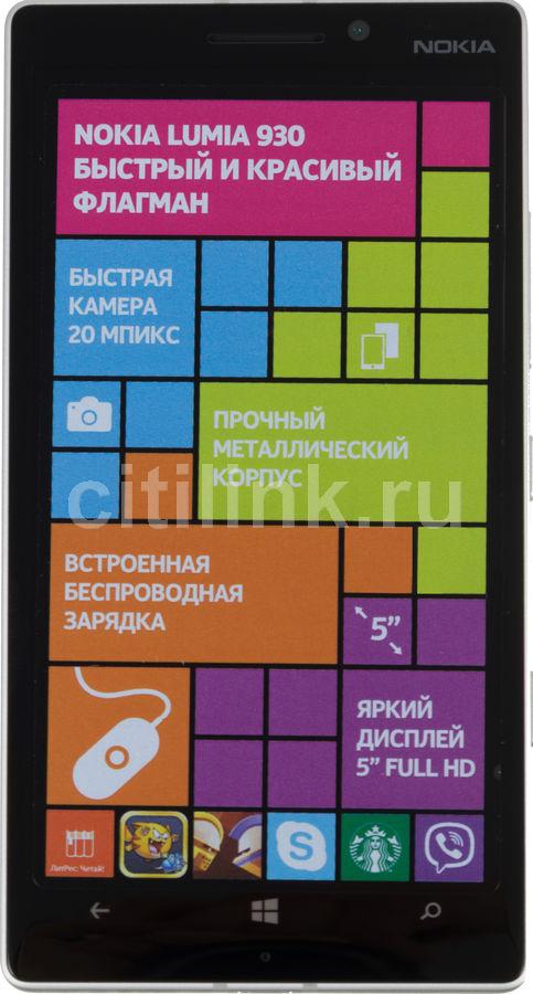 Смартфон NOKIA Lumia 930 оранжевый