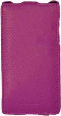 Чехол (флип-кейс) ARMOR-X flip full, для Sony Xperia C, пурпурный