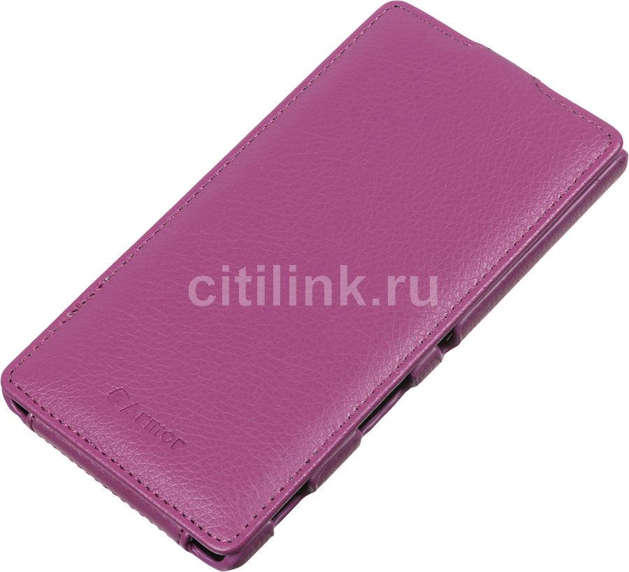 Чехол (флип-кейс) ARMOR-X flip full, для Sony Xperia T3, пурпурный