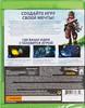 Игра MICROSOFT Project Spark для  Xbox One Eng вид 2
