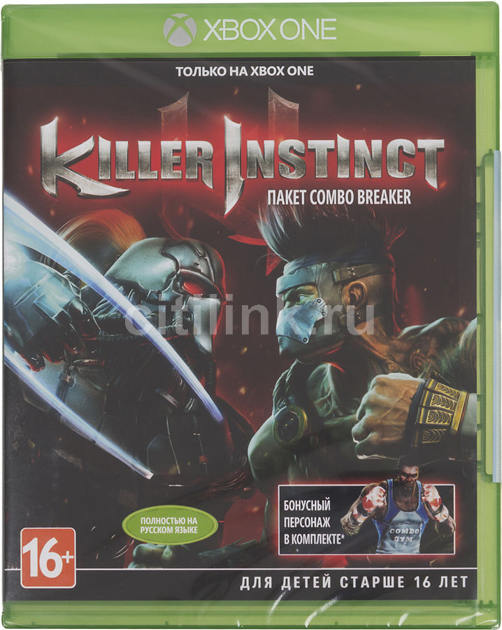 Игра MICROSOFT Killer Instinct для  Xbox One Eng