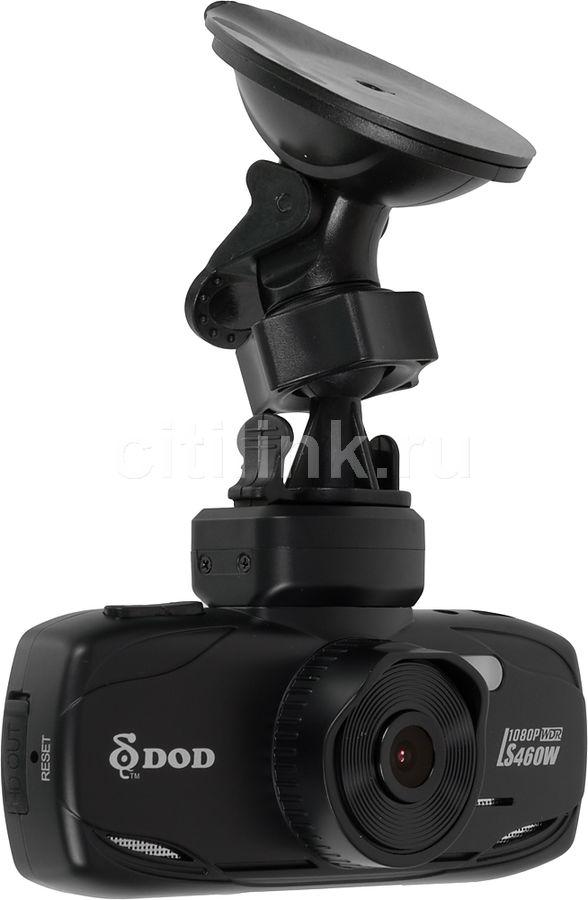 Видеорегистратор DOD LS460W черный