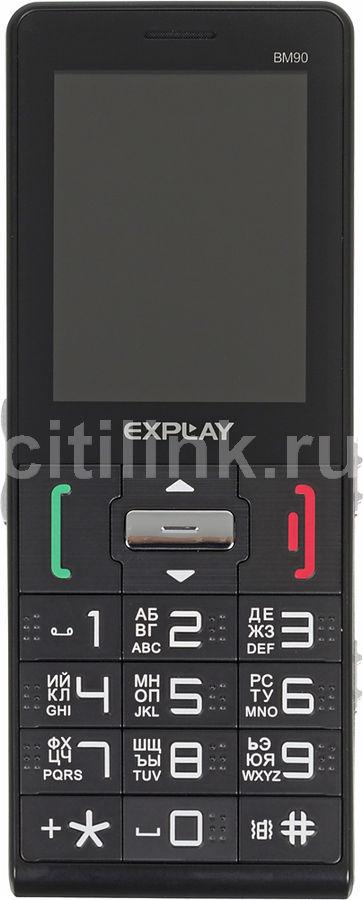 Мобильный телефон EXPLAY BM90  черный