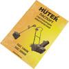 Снегоуборщик HUTER SGC 2000E,  электрический [70/7/6] вид 11