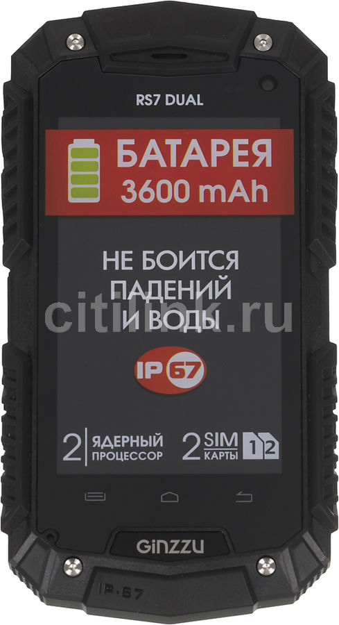 Смартфон GINZZU RS7 Dual Sim черный