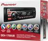 Автомагнитола PIONEER DEH-1700UB,  USB вид 8