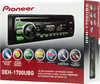 Автомагнитола PIONEER DEH-1700UBG,  USB вид 7
