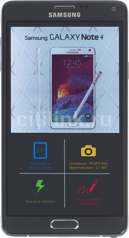 Смартфон SAMSUNG Galaxy Note 4 SM-N910C  черный