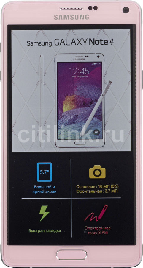 Смартфон SAMSUNG Galaxy Note 4 SM-N910C  розовый