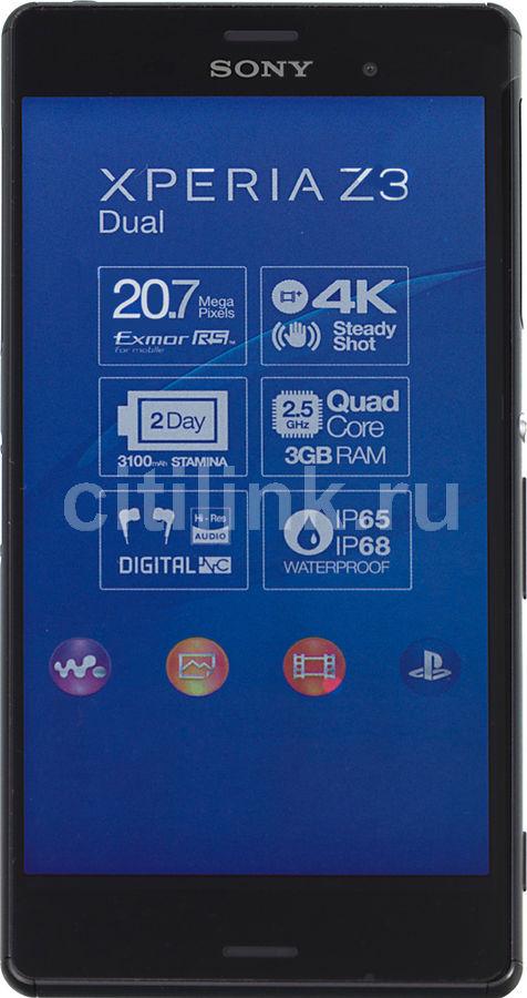 Смартфон SONY Xperia Z3 dual D6633  черный