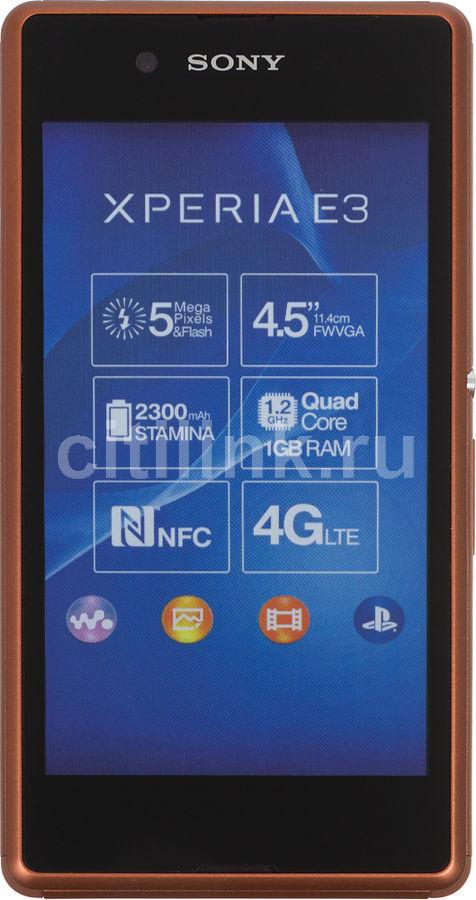 Смартфон SONY Xperia E3 D2203  медный/коричневый