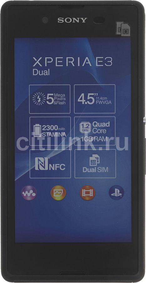 Смартфон SONY Xperia E3 dual D2212  черный