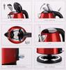 Чайник электрический BOSCH TWK7804, 2200Вт, красный вид 14