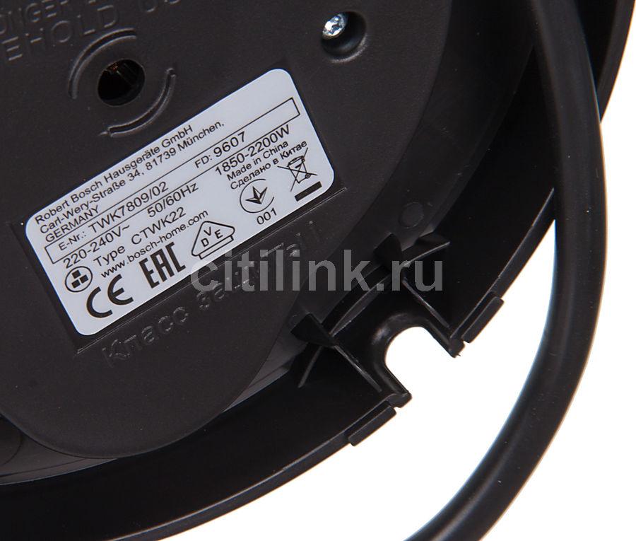 Чайник электрический 1,7л delta dl-1038 белый с зеленым