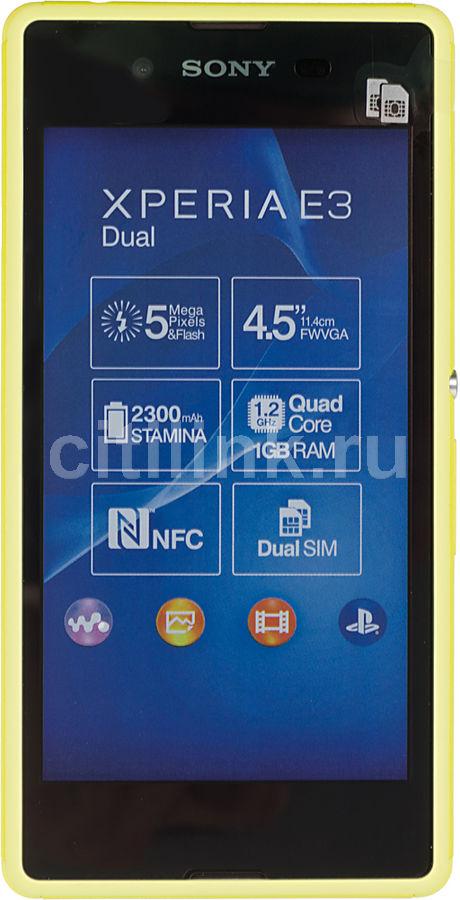 Смартфон SONY Xperia E3 dual D2212  желтый