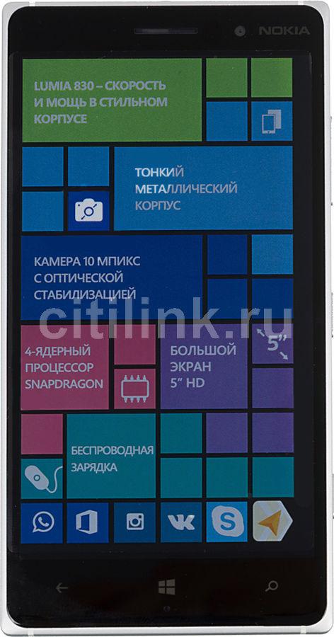 Смартфон NOKIA Lumia 830 оранжевый