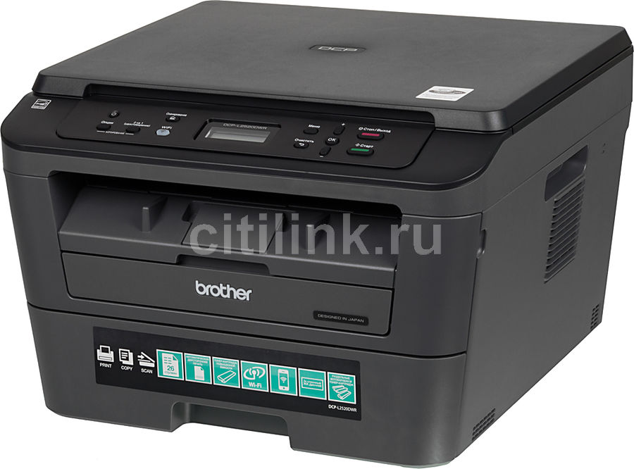 МФУ лазерный BROTHER DCP-L2520DWR,  A4,  лазерный,  черный [dcpl2520dwr1]