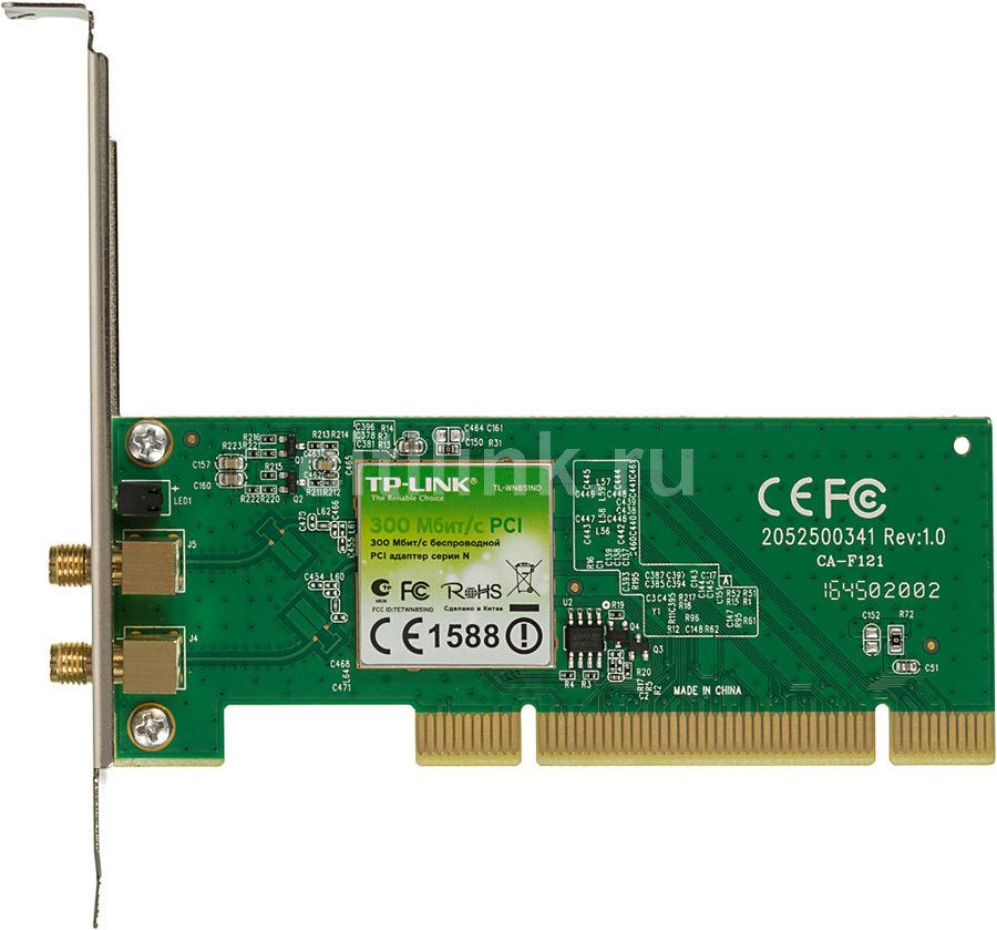 Сетевой адаптер WiFi TP-LINK TL-WN851ND PCI