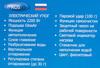 Утюг SCARLETT SC-SI30S03,  2200Вт,  фиолетовый/ белый [sc - si30s03] вид 11