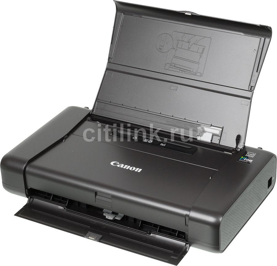 Принтер струйный CANON Pixma IP110,  струйный, цвет: черный (аккумулятор в комплекте) [9596b029]