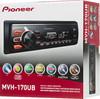 Автомагнитола PIONEER MVH-170UB,  USB вид 7