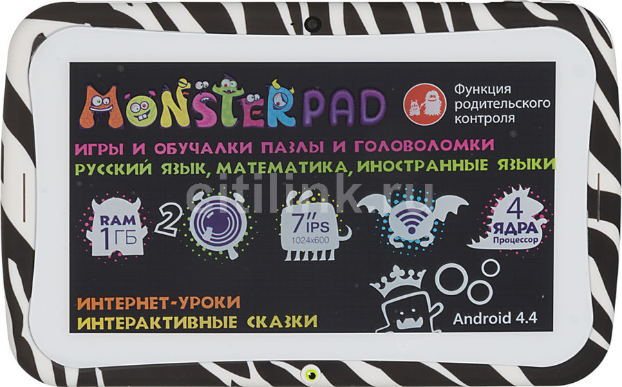 Детский планшет TURBO MonsterPad 8Gb,  Wi-Fi,  Android 5.1,  белый/черный [рт00020439]
