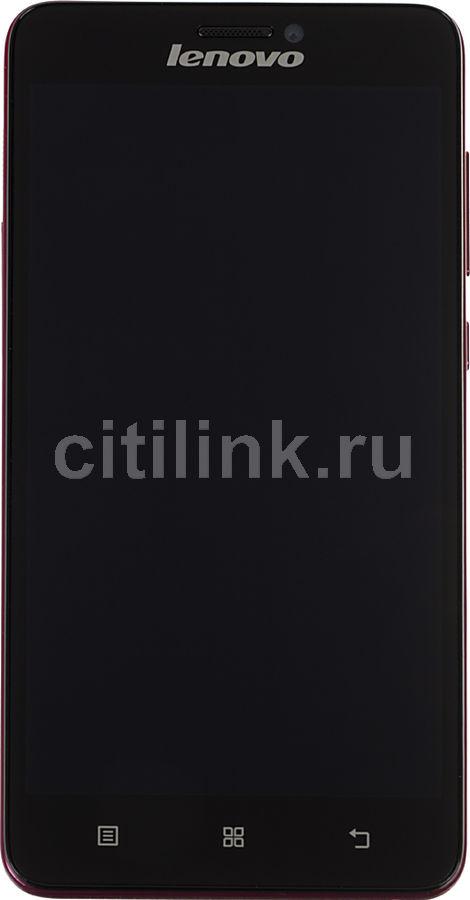 Смартфон LENOVO S850  16Gb, розовый