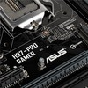 Материнская плата ASUS H97-PRO GAMER LGA 1150, ATX, Ret вид 6