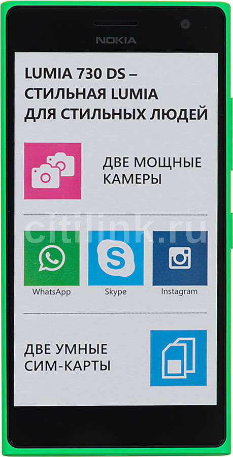 Смартфон NOKIA Lumia 730 Dual Sim зеленый