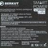 Пуско-зарядное устройство BERKUT SP-4500 вид 8
