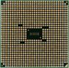 Процессор AMD A4 7300, SocketFM2 BOX [ad7300okhlbox] вид 3