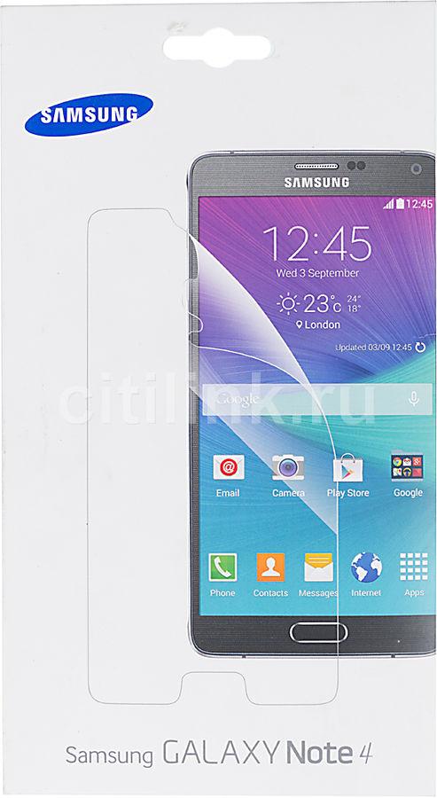 Защитная пленка SAMSUNG ET-FN910CTE  для Samsung Galaxy Note 4,  1 шт [et-fn910ctegru]