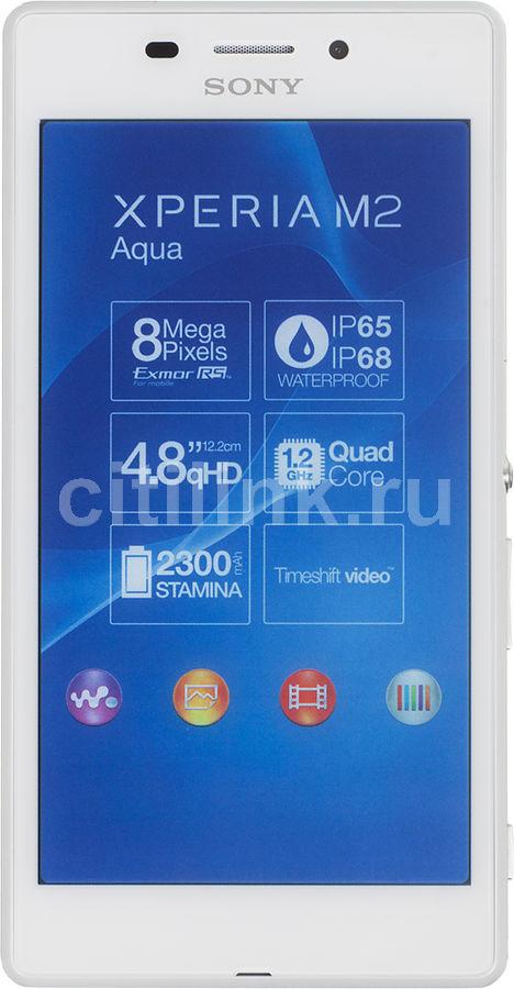 Смартфон SONY Xperia M2 aqua D2403  белый