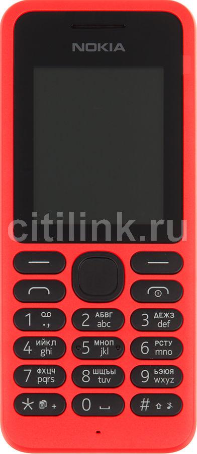 292712ca86d Купить Мобильный телефон NOKIA 130 Dual Sim красный по выгодной цене ...