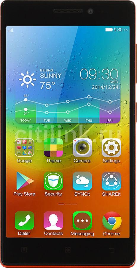 Смартфон LENOVO Vibe X2 32Gb, золотистый