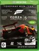 Игровая консоль MICROSOFT Xbox One с 500 ГБ памяти, играми Ryse Legendary и Forza 5,  5C5-00015 + 5F2-00019, черный вид 15