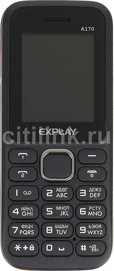 Мобильный телефон EXPLAY A170  оранжевый