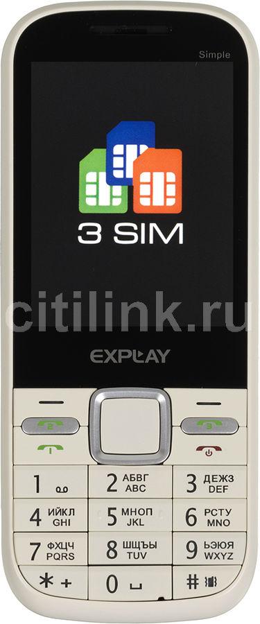 Мобильный телефон EXPLAY Simple кремовый
