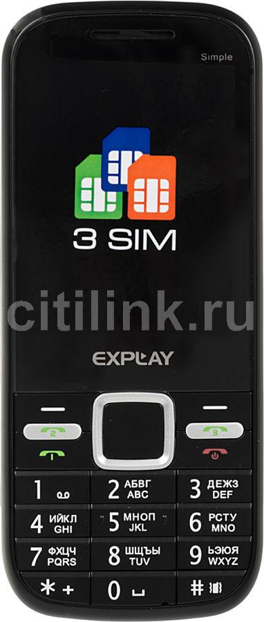 Мобильный телефон EXPLAY Simple черный
