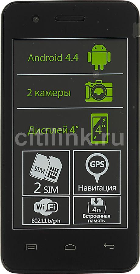 Смартфон EXPLAY Light черный