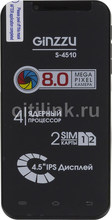 Смартфон GINZZU S4510 черный