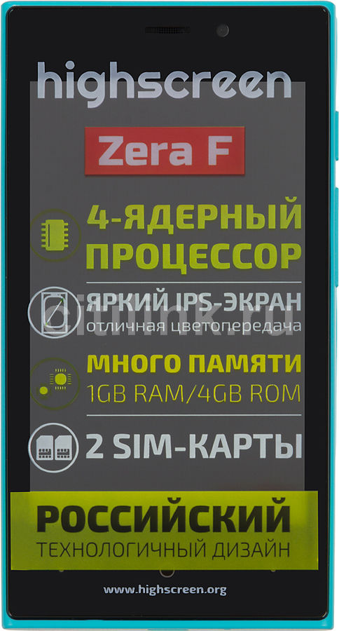 Смартфон HIGHSCREEN Zera F (rev.S) бирюзовый