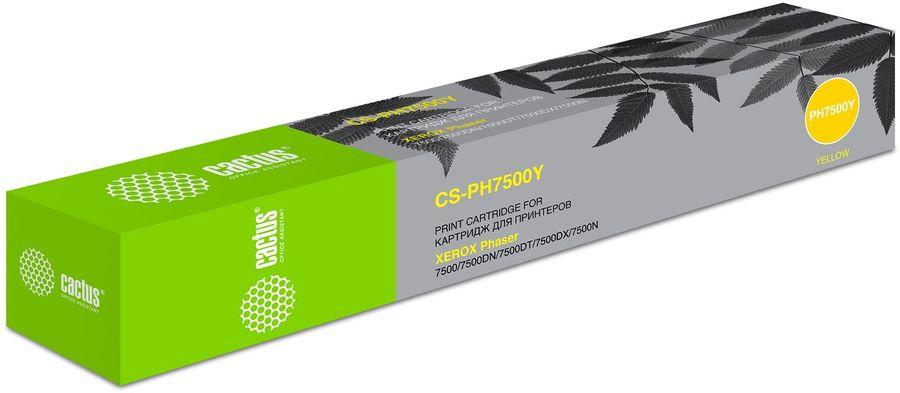 Картридж CACTUS CS-PH7500Y желтый