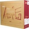 Моноблок MSI Adora 2M-026RU, Intel Pentium 3560M, 4Гб, 500Гб, Intel HD Graphics, DVD-RW, Windows 8.1, белый [9s6-aaa112-026] вид 7