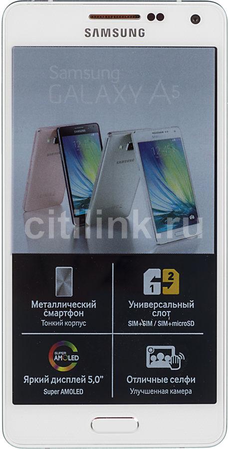Смартфон SAMSUNG Galaxy A5 SM-A500F  белый