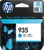Картридж HP 935 C2P20AE,  голубой вид 1