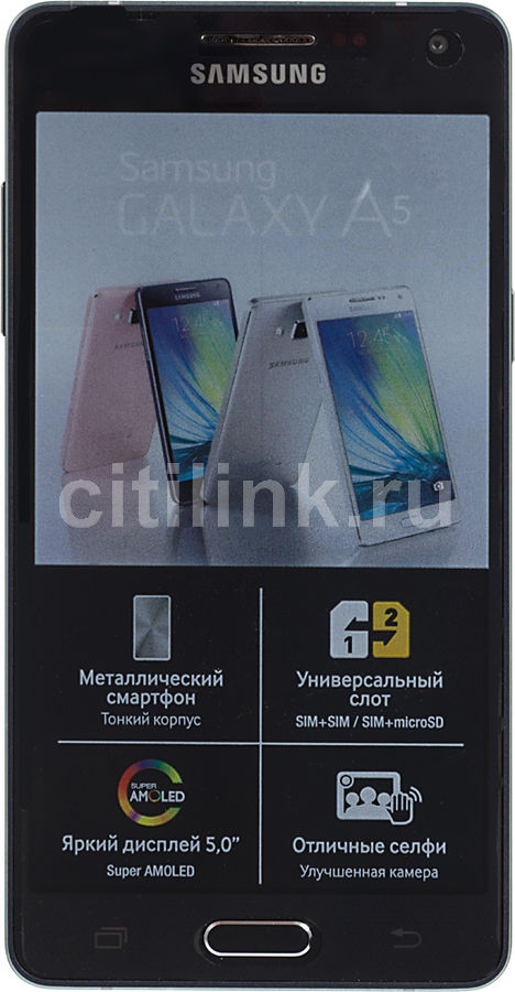 Смартфон SAMSUNG Galaxy A5 SM-A500F  черный